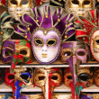 Stock Photo: Venetimasks