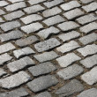 Stock Photo: Cobbles