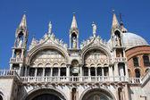 San basílica de marco — Foto Stock