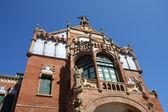 Barcelona landmark — Stock Photo