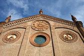 Ferrara — Foto Stock