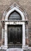 Benedictine abbey — Stock Photo