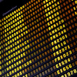Stockfoto: Departure board