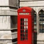 London — Stock Photo #4463197