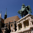 Budapest landmarks - Stock Photo