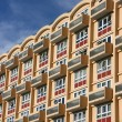 Стоковое фото: Apartment building in Bristol