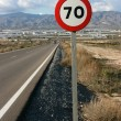 Road in Spain - Stock Photo