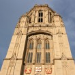 Bristol university — Stock Photo