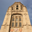 Stock Photo: Bristol university