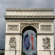 Landmark of Paris — Stock Photo