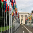 United Nations, Geneva — Stock Photo #4467291
