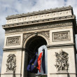 Arch of Triumph, Paris - Stock Photo