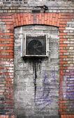 Grungy urban wall — Stock Photo