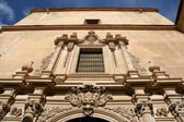 Elche Basilica — Stock Photo