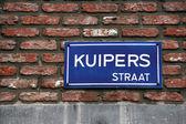 Antwerp sokak — Stok fotoğraf