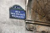 Paris street — Stock Photo