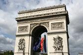 Arch of Triumph, Paris — Stock Photo