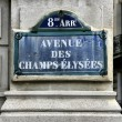 Stock Photo: Champs Elysees
