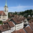 Stock Photo: Berne