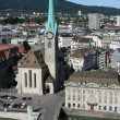 Zurich — Stock Photo #4475591