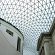 British Museum — Stock Photo