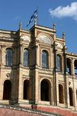 Bavyera büyük millet meclisi — Stok fotoğraf