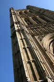 Londýn architektura — Stock fotografie