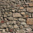 Old stone wall — Stock Photo #4493749