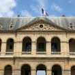 Palace of Invalides — Stock Photo