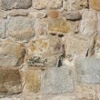 Stone wall — Stock Photo #4495483