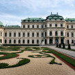 Vienna palace — Stock Photo