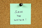 Water conservation — Stock Photo