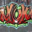 Graffiti — Stock Photo #4510062