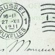 Stock Photo: Brussel stamp