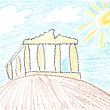 Acropolis — Stock Photo #4520011