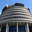 Beehive, Wellington — Stock Photo