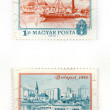 Hungarian postage stamps — Stock Photo