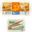 Soviet postage stamps — Stock Photo #4527306