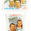 Soyuz programme post stamps — Stock Photo