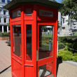 New Zealand phone box — Stock Photo