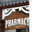 Pharmacy — Stock Photo