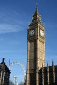 Big Ben — Stock Photo