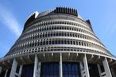 Beehive, Wellington — Stock Photo