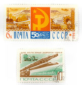 Soviet postage stamps — Stock Photo