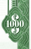One thousand dollars — Stock Photo