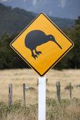 Kiwi warning sign — Stock Photo