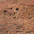 Old brick wall — Stock Photo #4531327