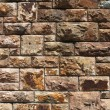 Stone wall background — Stock Photo #4531483