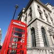 London telephone — Stock Photo #4531518