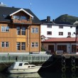 Quaint fishing village in Norway — Stock Photo